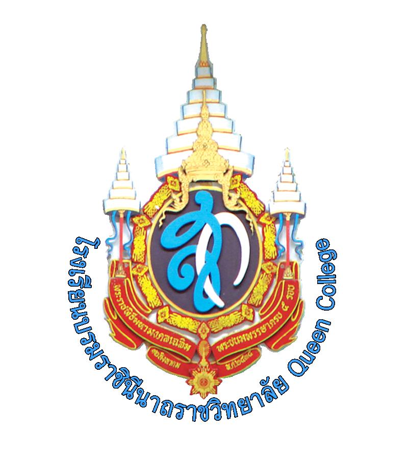 Logo-QC